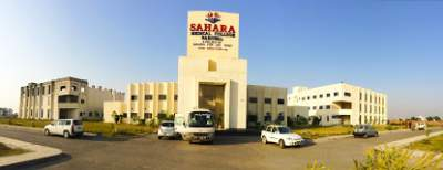 Sahara-Medical-College-Narowal Sahara Medical College Admission Form on land cruiser, wrangler unlimited wheel spacers, jeep wrangler jk unlimited, used jeep wrangler, silver unlimited, jeep wrangler 4wd, wrangler 7 spoke wheels, white jeep wrangler unlimited, wrangler unlimited,